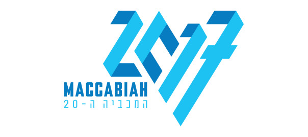 LOGO_MACCABIAH2017_ALL-01 (1)