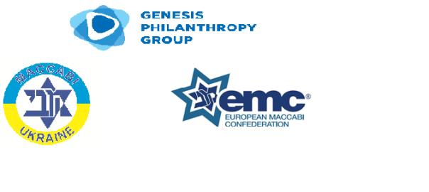 Генезис+ВАО+ЕМС3
