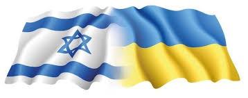 Флаги Украина Израиль