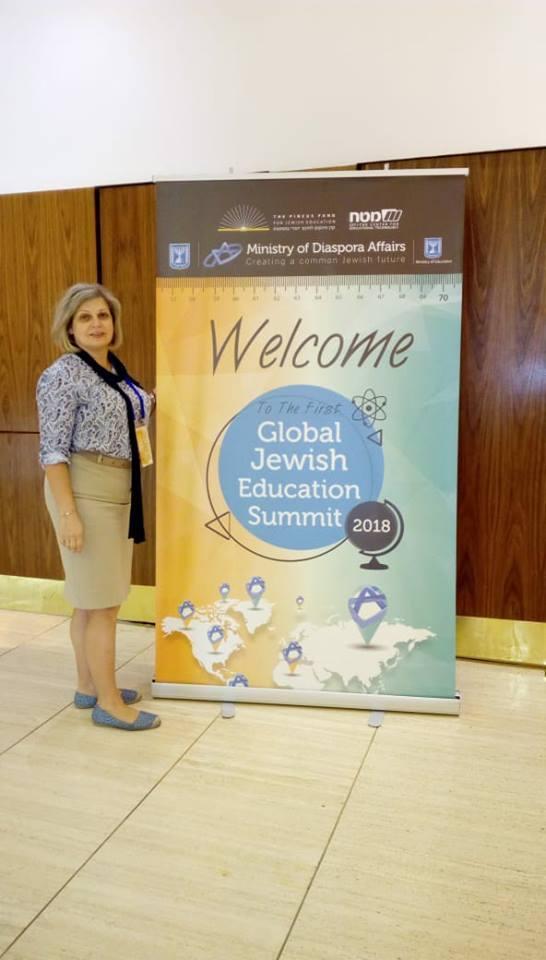 8-12-07-2018 Израиль