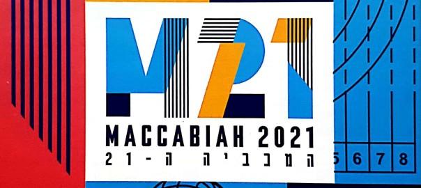 Логотип  М21