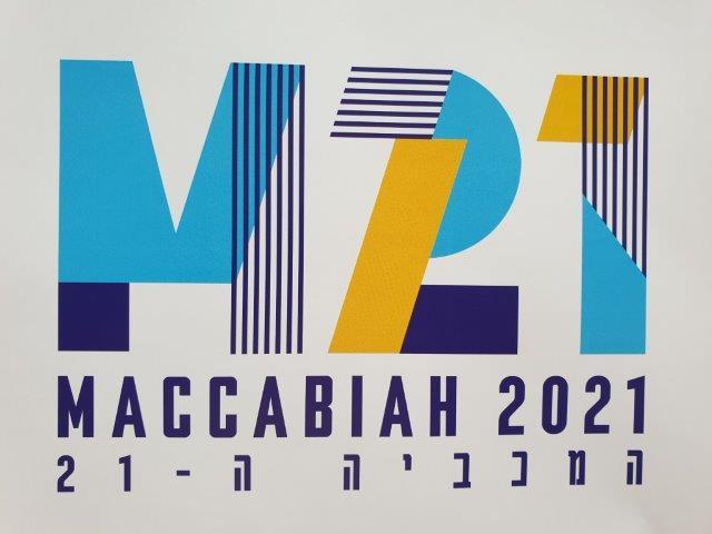M21 Logo (2)